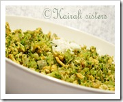 BROCCOLI EGG THORAN