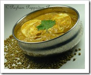 RESTAURANT STYLE EGG CURRY