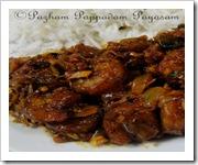 Tomato pepper prawns curry