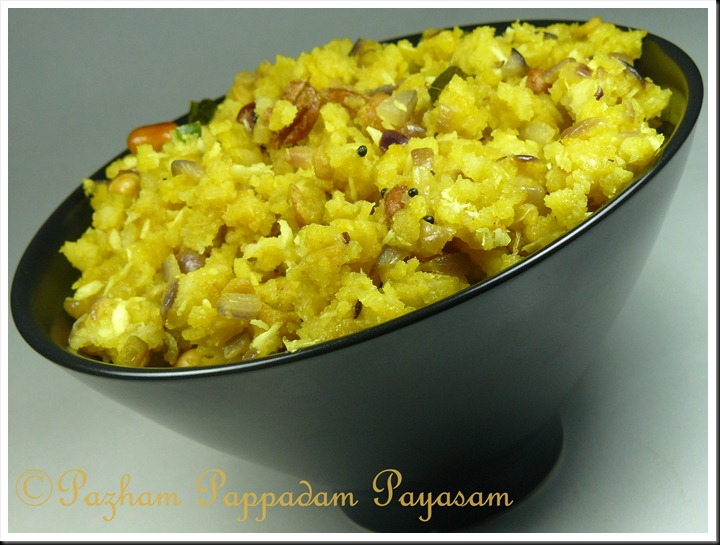 Poha/ Rice flakes upma