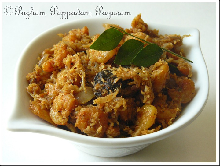 Prawn dry fry with coocnut/ Chemmen thoran