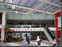 Sutos Surabaya 4166
