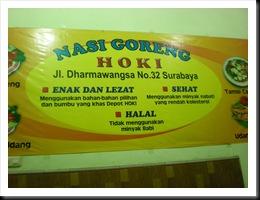 Nasi Goreng Hokky (3)