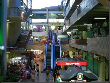 Pasar Atum 2009