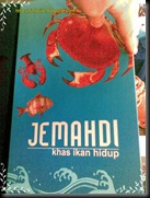 Jemahdi Restaurant (3)