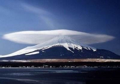 Nuvens Lenticulares