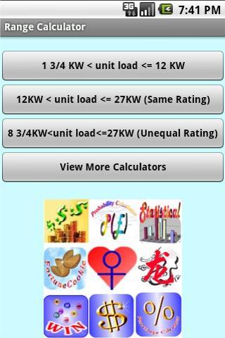 EE Range Calculator