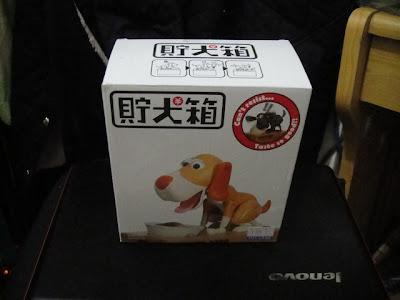 [逸品] 讓小狗也發狂的「貯犬箱」入手啦!