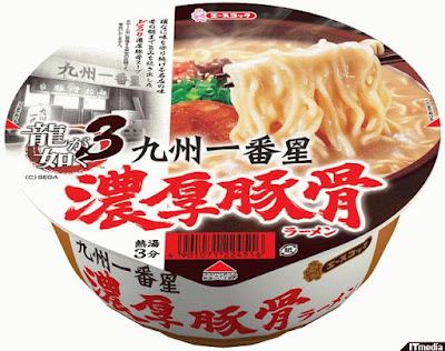 [Funny]SEGA與ACE Cook共推《人中之龍3》料理實體版-「九州一番星 濃厚豚骨拉麵」!