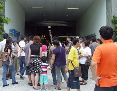 [Event]2009台北水族暨寵物用品展一日遊!