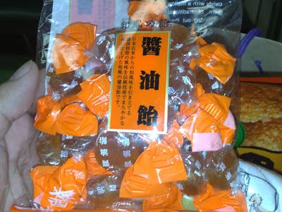 [Food]大創39元百貨新奇產品:「醬油糖」試食體驗!