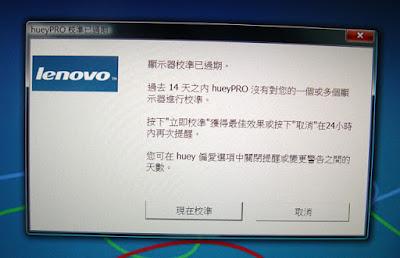 [NB]重裝旗艦級NB:Lenovo W700ds性能小測試篇!