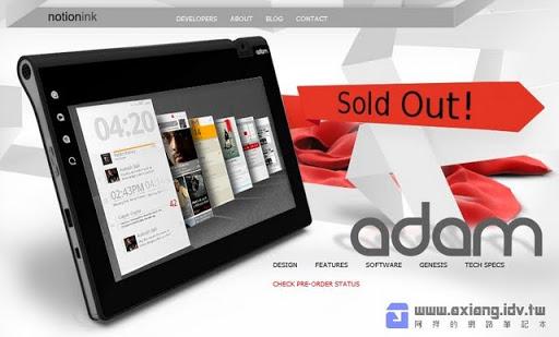 [Tablet] 平板電腦終極方案?Notion Ink-「Adam」將打響2011年的第一炮?