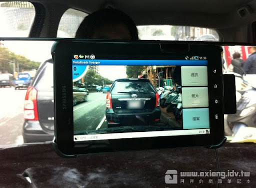 [Android] Galaxy Tab兼差行車紀錄器-Daily Roads Voyager實測!