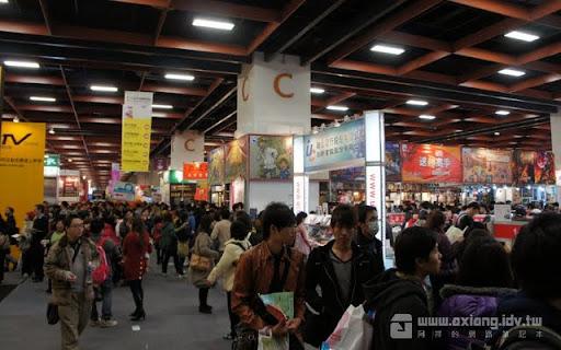 [TBG] 2011台北國際書展:桌上遊戲攤位造訪心得!