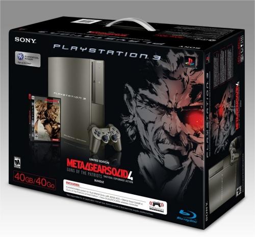 Metal gear Solid 4 PS3 Bundle