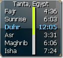 الثيم الإسلامي الرائع لويندوز Windows