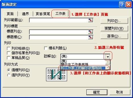 Excel_print21