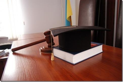 Правосудие Украина