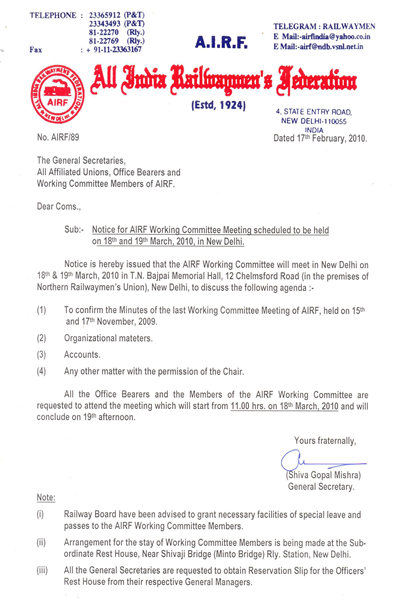 Notice for AIRF working committee meeting