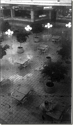 Carousel Court 1996