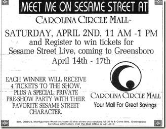 Sesame Street April 1, 1994
