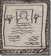 Aghatit Yathartha