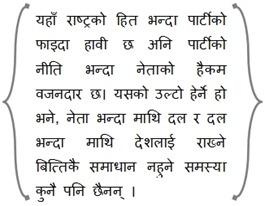Dilip Quote