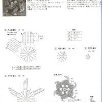 59_6343_dc612d3f9acd8af[2].jpg