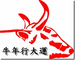 molumen_cow_head