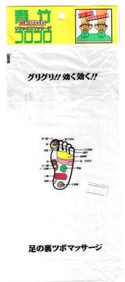 littletokyo_footFRONT