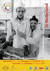webposter 40jaar-marokkanen.nl