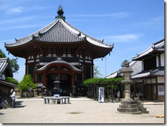 09Japan-Nara 035