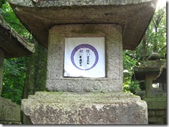 09Japan-Nara 282
