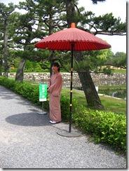 10Japan-Kyoto 082