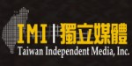 TWIMI|獨立媒體