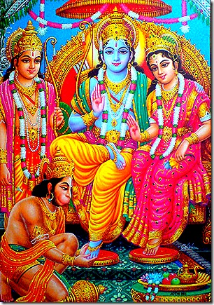 Hanuman worshiping Sita, Rama, and Lakshmana