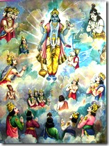 Worship of Lord Narayana