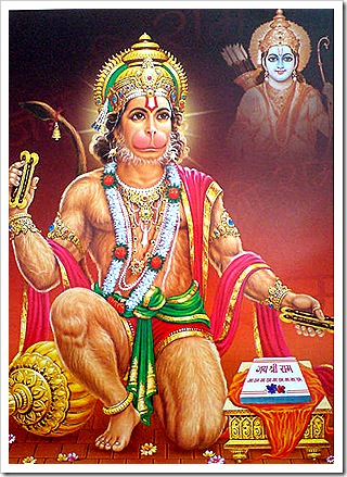 Hanuman chanting