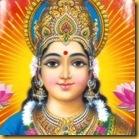 srimati-lakshmi-devi