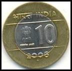 10rupee-coin3