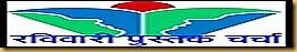 logo_thumb20[2]