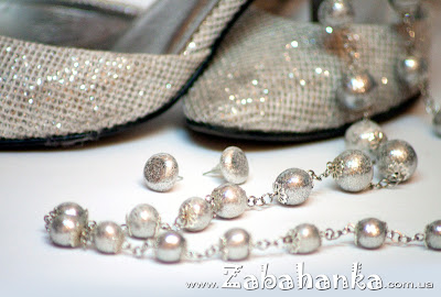 Набір - Срібний дощ