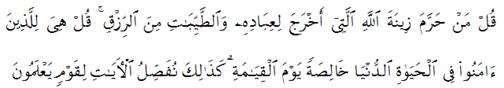 Al A'raf ayat 32