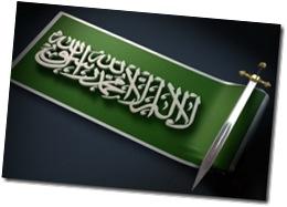 tawhid4