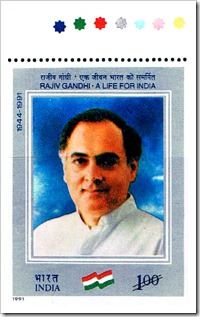 Traffic Light For The Stamp On Rajiv Gandhi Released In The Year 1991