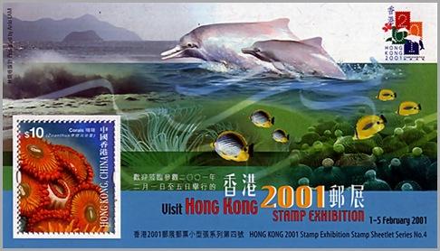 hongkong 2001 4