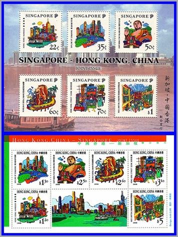 sing-hongkong-vert