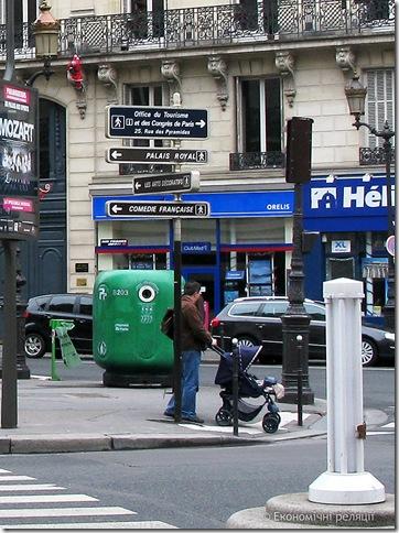 Інформаційні вказівники - Париж