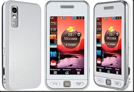 Samsung GT s5230 Star